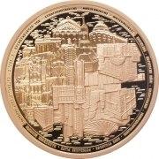 Berlin-Medaille (Kupfer)